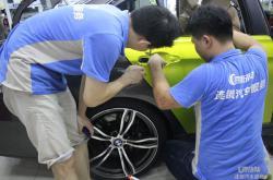 如何轻松应对深圳汽车贴改色膜1500元钱?新知识点解读