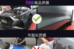 为什么你需要了解深圳汽车改膜图片?