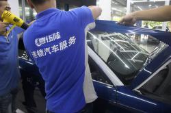想轻松应对汽车贴膜改色?你首先需要一套详细应对方案!