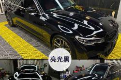 深圳车身贴膜改色问题具体怎么解决?