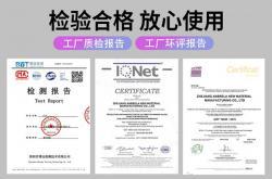 报告显示:深圳改色膜车身越来越简单!