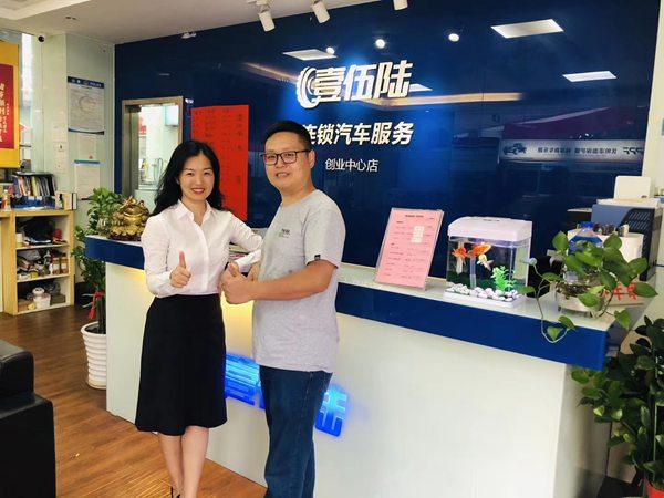 深圳宝马5系全车贴膜改色多少钱