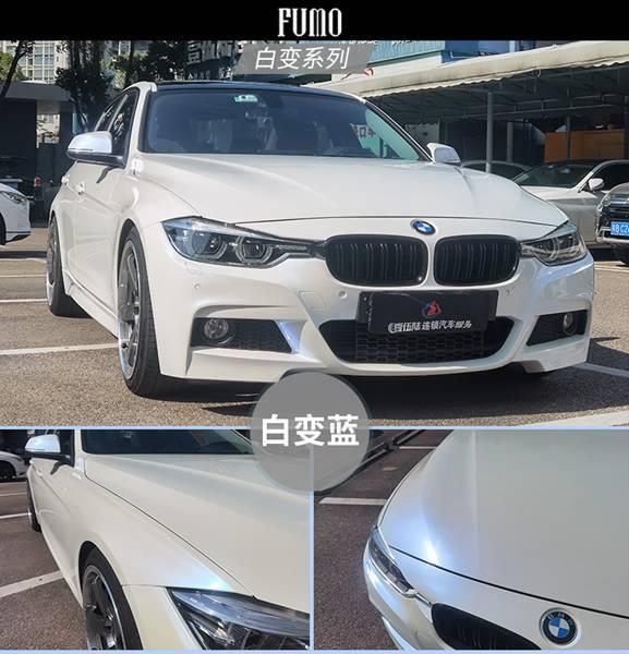深圳思域车顶改色贴膜黑色多少钱
